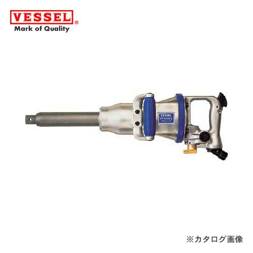 vs-GT-3900VL