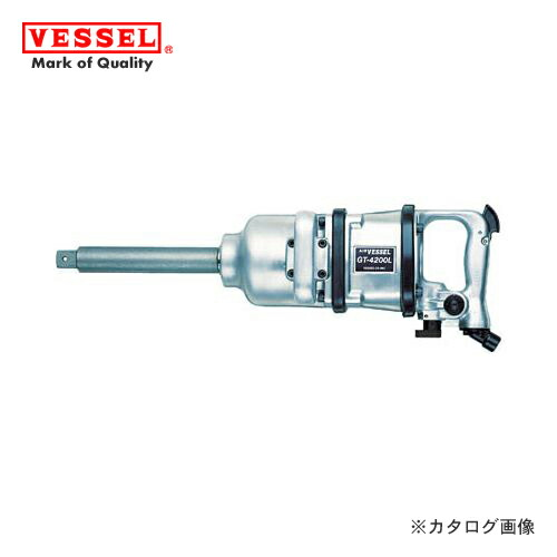 vs-GT-4200L