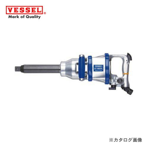 vs-GT-4800VL