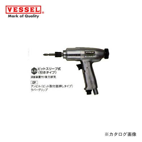 vs-GT-P6LSIII