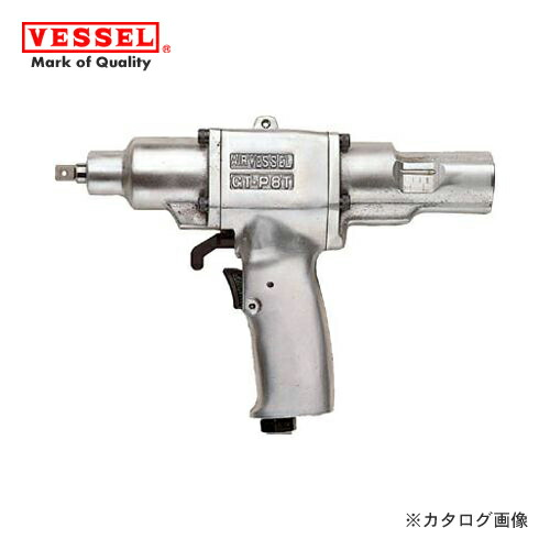 vs-GT-P8T
