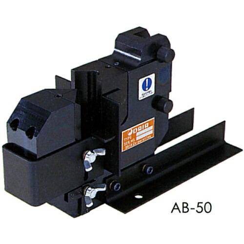 DI-AB-50