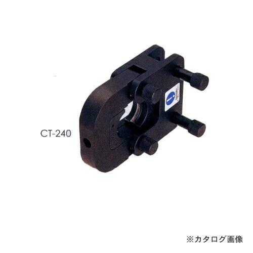 DI-CT-240