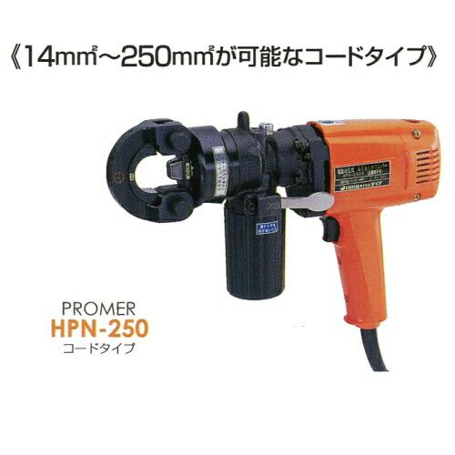 DI-HPN-250