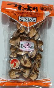 【人気 きのこ】九州産 香信乾し椎茸(原木栽培) ちょっとした料理に大変便利♪ 干ししいたけ きのこ 干ししいたけ 乾ししいたけ 干し 乾し椎茸 干し椎茸 シイタケ