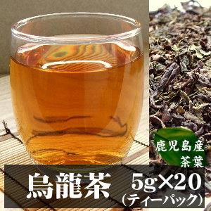 鹿児島県産〓烏龍茶(ティーパック)