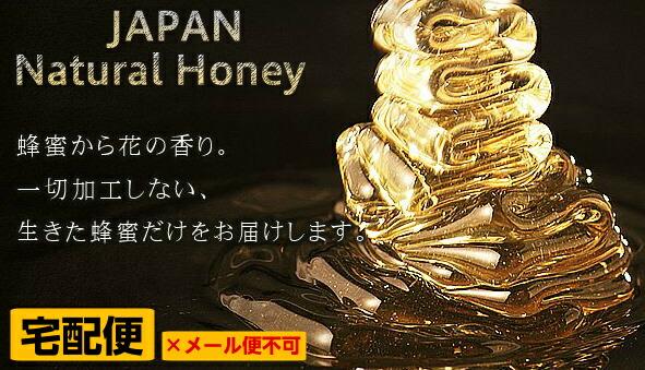 【完熟ハチミツ】国産みかん蜂蜜(ハチミツ) 300G 標高450mの福岡県でも有名な名水が湧く飛形山のみかん畑で採蜜した風味豊かな薫る贅沢なみかん蜂蜜 【鹿野養蜂園】【かの蜂蜜】【国産蜂蜜 はちみつ】 Japan natural Haney