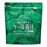 キューサイ青汁(420g入)粉末タイプ/ケール青汁