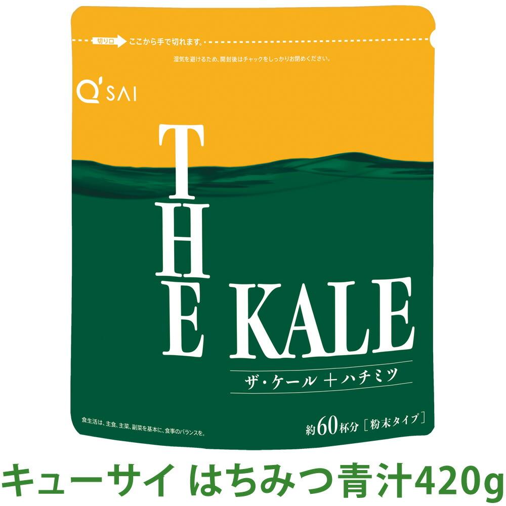キューサイ はちみつ青汁420g/粉末