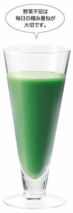 キューサイ青汁