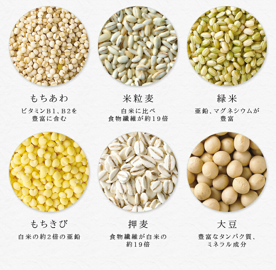 梅入り十五穀米おかゆ
