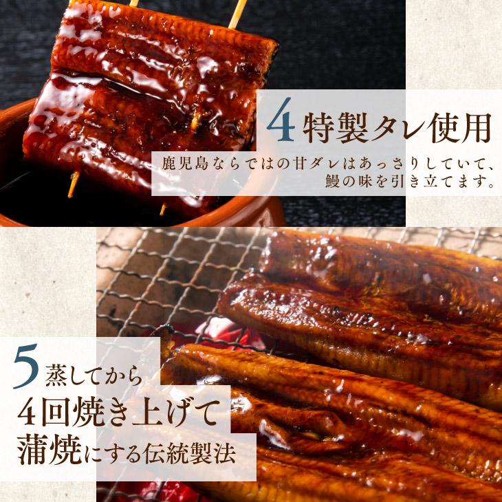 4 特製タレ使用鹿児島ならではの甘ダレはあっさりしていて、鰻の味を引き立てます。  5 蒸してから 4回焼き上げて 蒲焼にする伝統製法