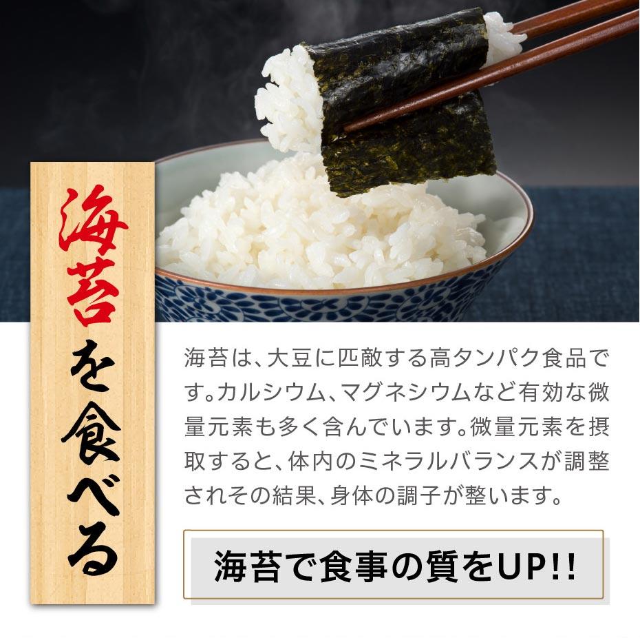海苔を食べる