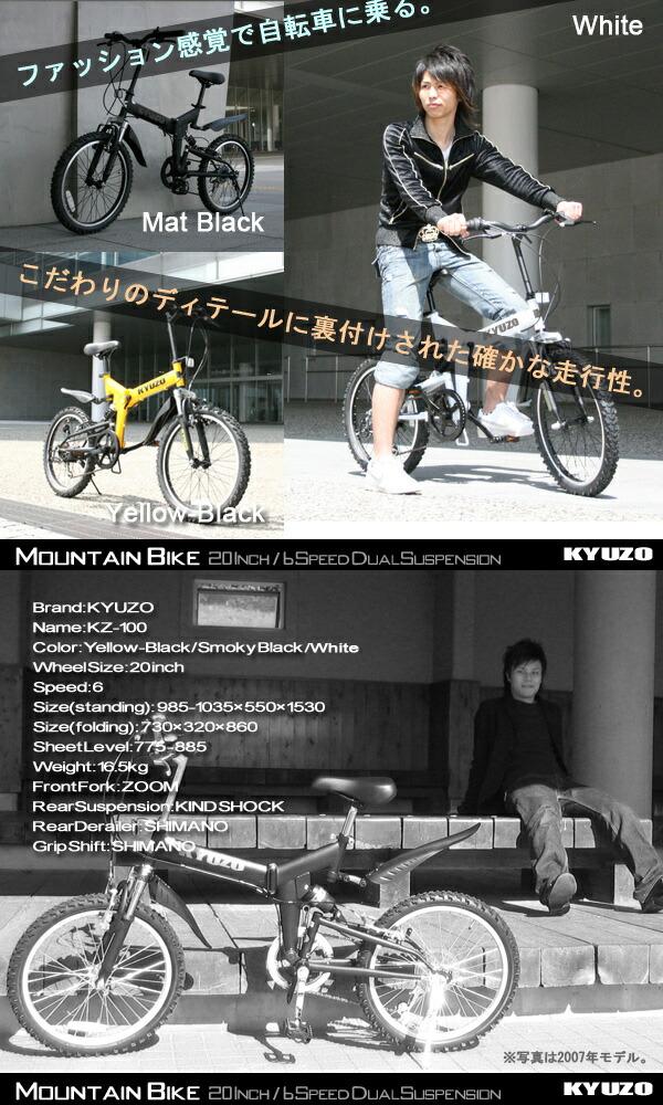 kz-100-6th.jpg