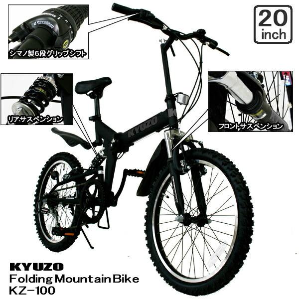 kz-100-bk-1st.jpg
