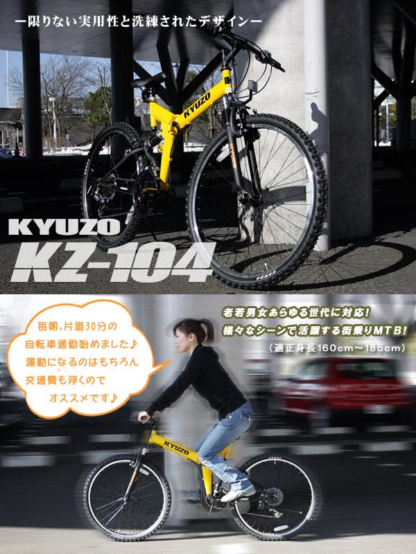 kz-104-1st.jpg