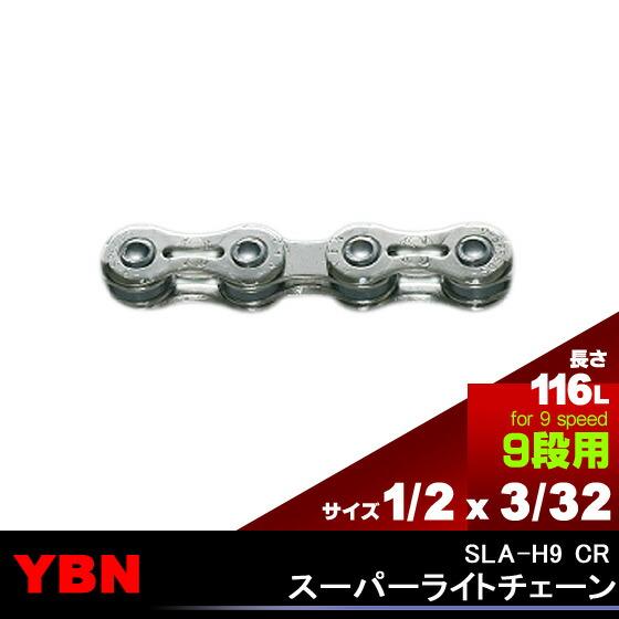 YBN Chain For Shimano Sram 9 Speed Silver