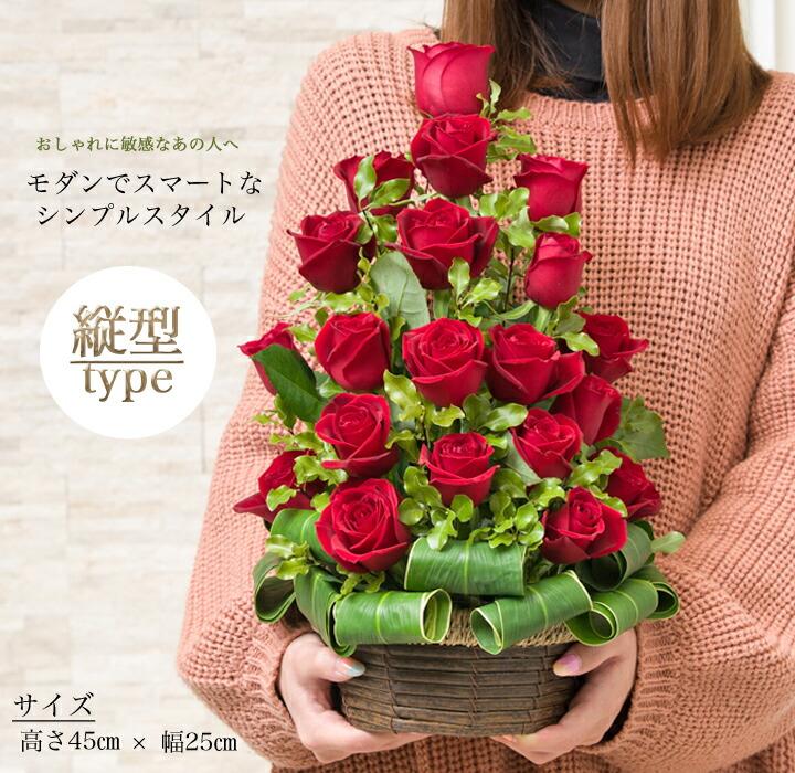 おしゃれな女性にピッタリ!赤バラのアレンジメント