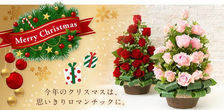 フロレゾンのクリスマス特集