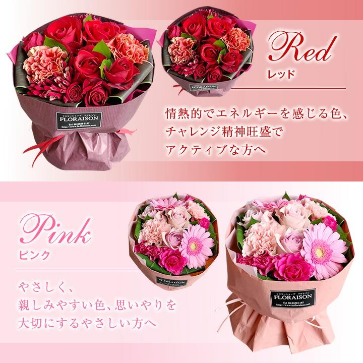 赤色・ピンク
