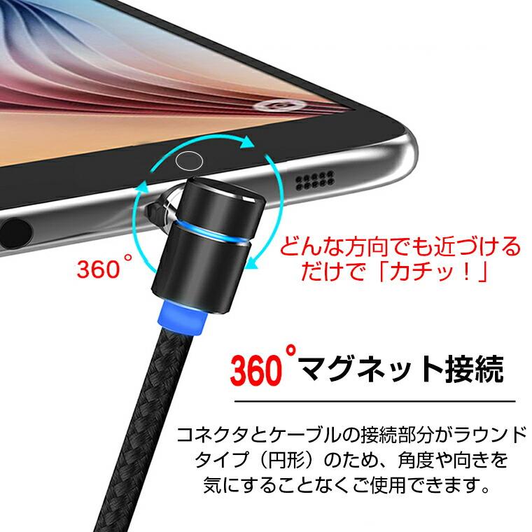 iPhone マグネットケーブル アルミニウム合金
