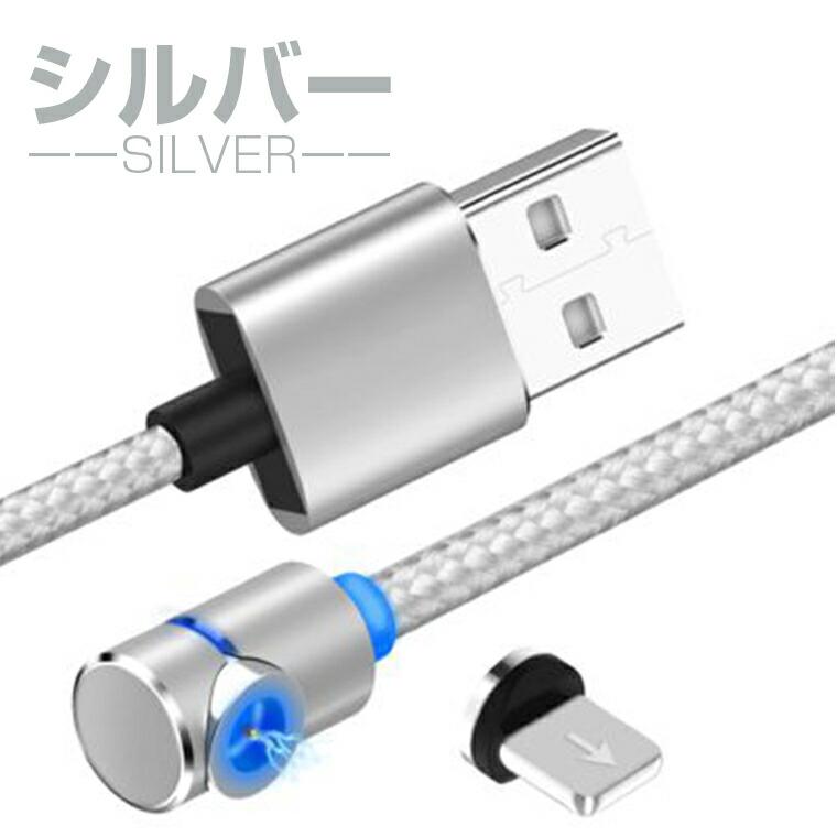 iPhone USB充電ケーブル 高速充電