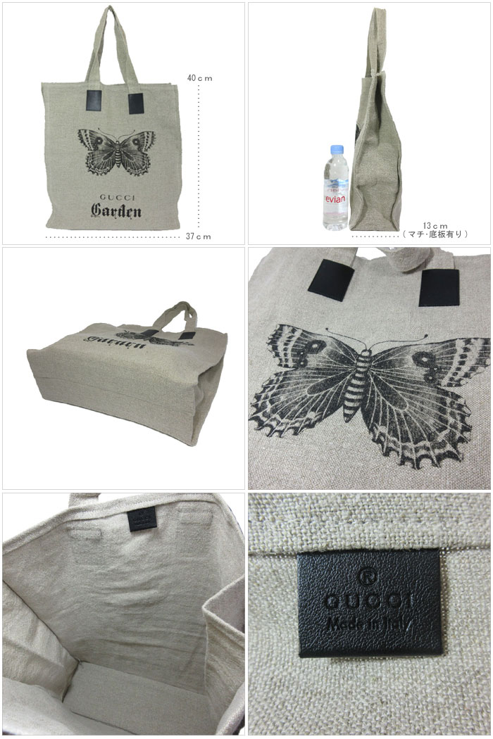 newest 66508 1cacb ○GUCCI Garden 限定品・専用紙袋付き○ グッチ ガーデン トート ...