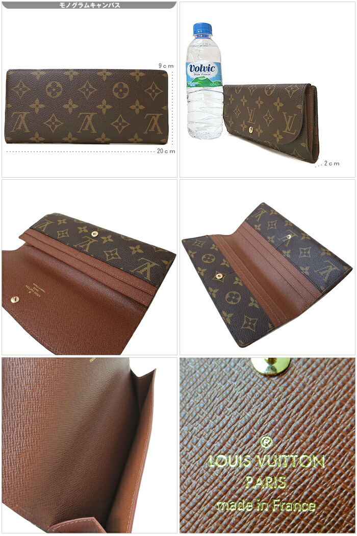 Louis Vuitton Wrapping Paper By The Roll | Jaguar Clubs Of North
