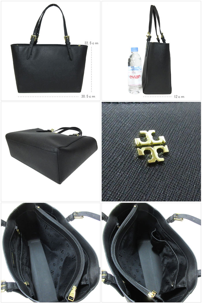 871fa40ce220 商品詳細品名□トリーバーチ アウトレット TORY BURCH トートバッグ 49127-0218-001 エマソン バックル トート EMERSON  SMALL   BUCKLE TOTEカラー□BLACK 001
