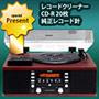 TEAC ターンテーブル/カセット付CDレコーダー