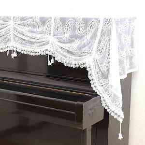 ピアノカバー 約210x85cm