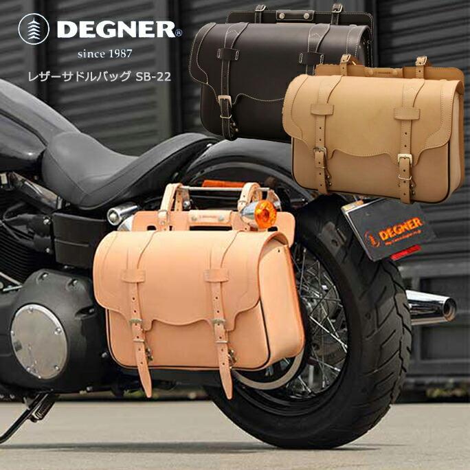レディースバイク用品サドルバッグ