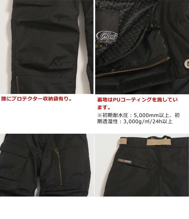 レディースバイク用品パンツ