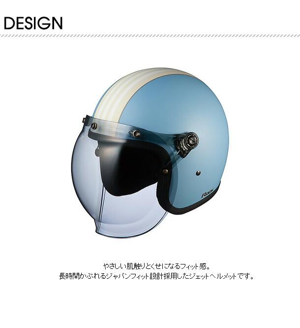 レディースバイク用品ヘルメット