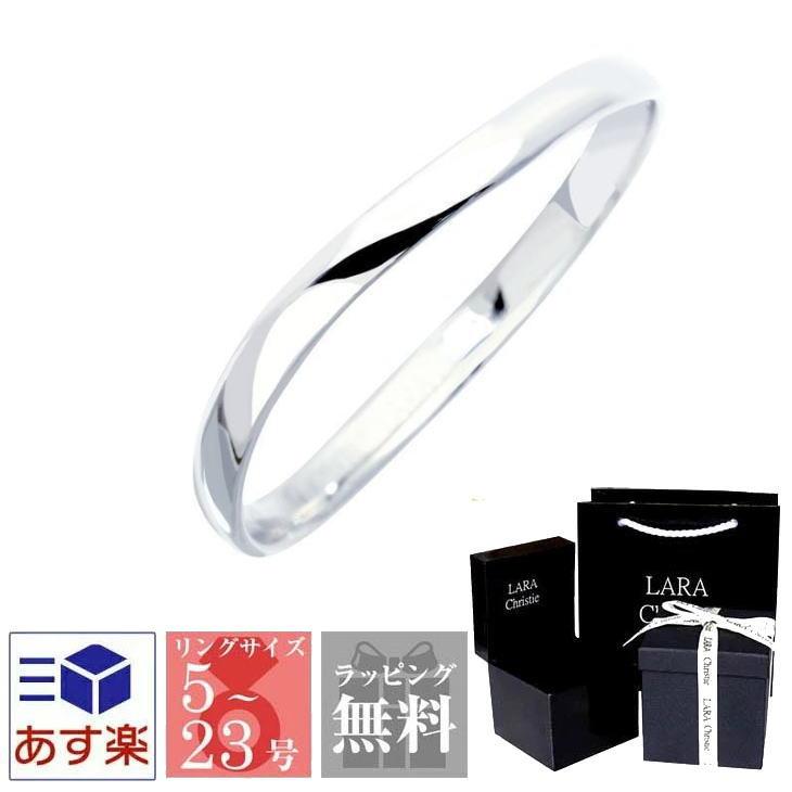 リング 指輪 プラチナ PT950 エターナル マリッジリング 5号〜23号 プラチナム LARA Christie ララクリスティー lr56-0001