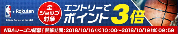 NBA 2018-2019開幕キャンペーン!3,000円以上の購入でポイント3倍