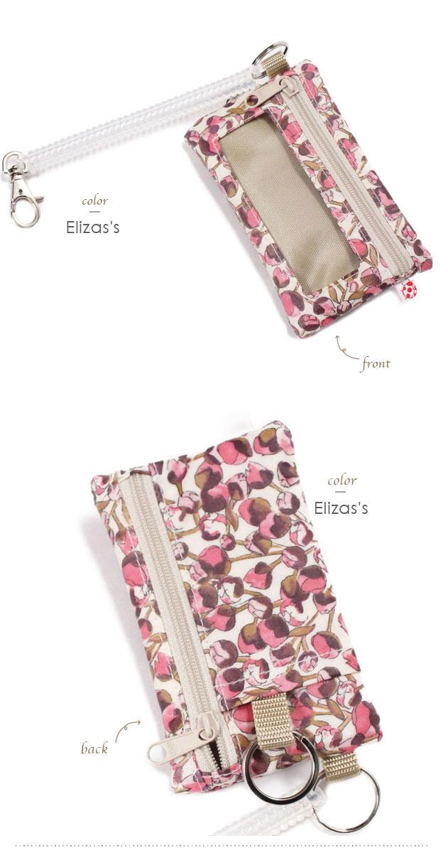 Elizas's
