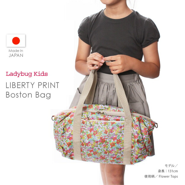 LIBERTY PRINT Boston Bag
