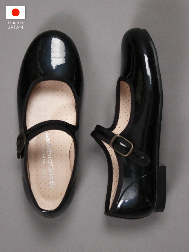 Enamel Piping Strap Shoes