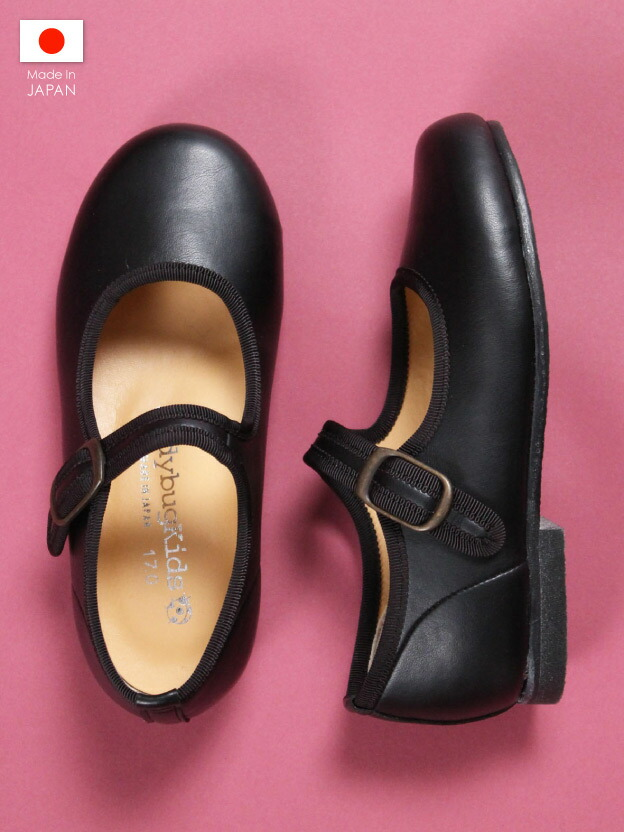 Piping Strap Shoes