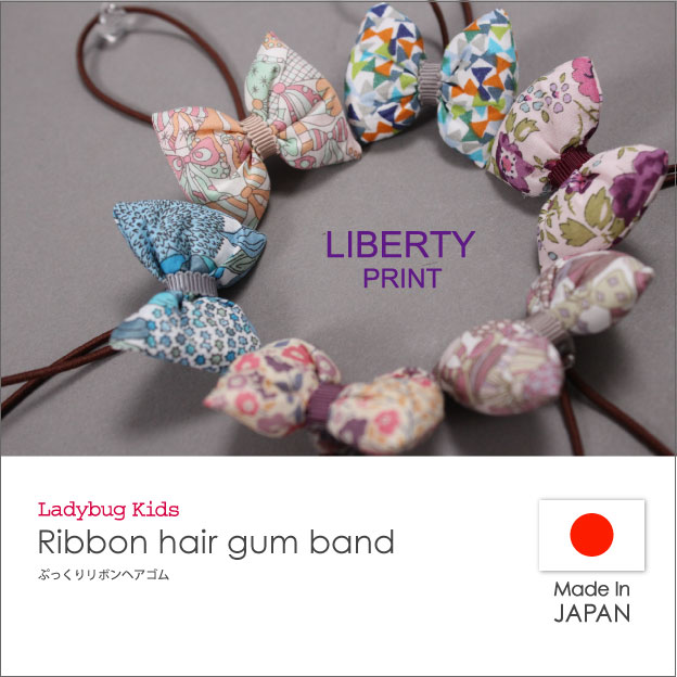 Ribbon hair gum band