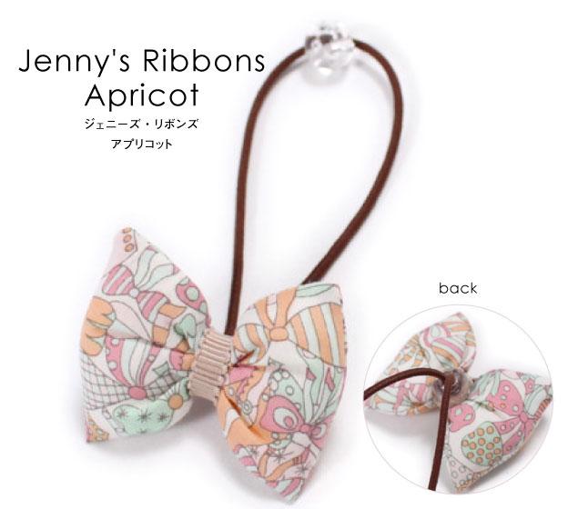 Jenny's Ribbons apricot