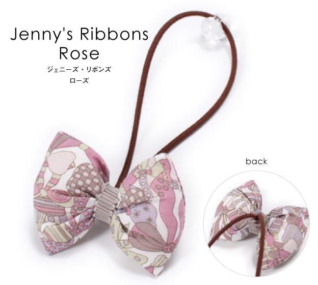 Jenny's Ribbons Rose