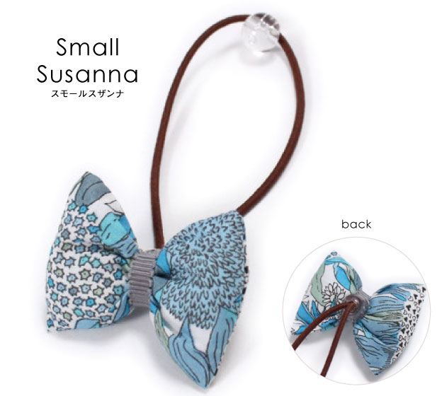 Small Susanna