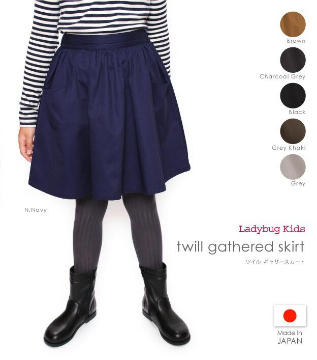 twill gathered skirt