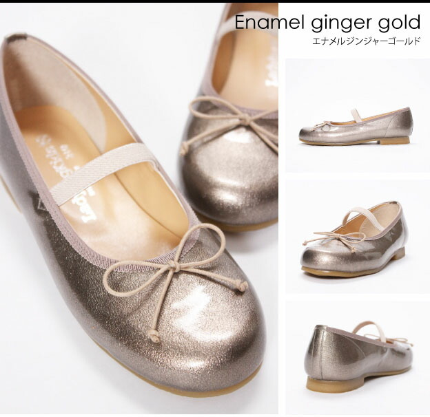 enamel ginger gold