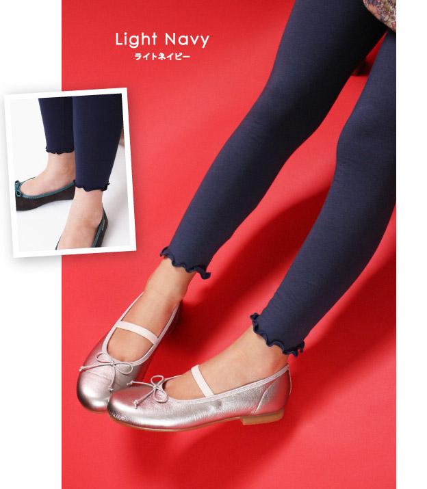 light navy