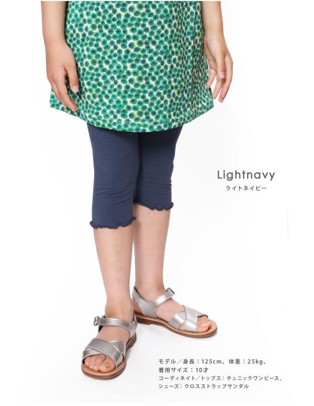 lightnavy