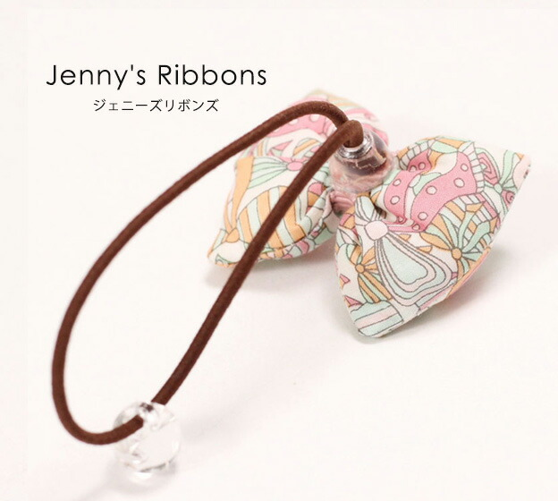 JennysRibbons