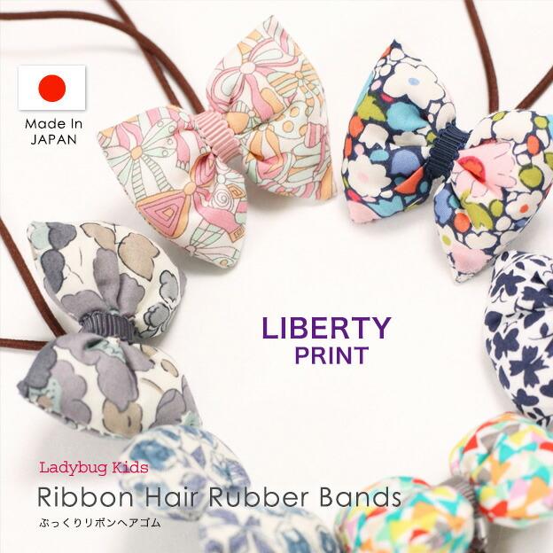Ribbon hair gum band